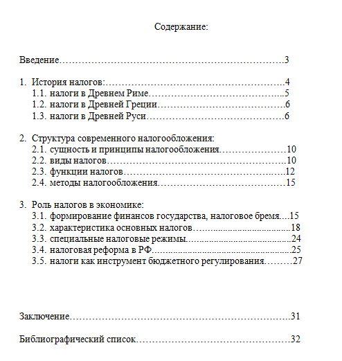 Анализ основных средств и эффективности их использования по материалам «СИБПРОМКОМПЛЕКТ»
